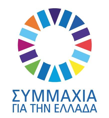 logo symmaxia