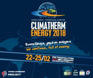 CLIMATHERM 2018 Banner 300x250