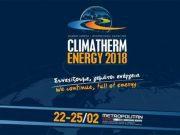 ClimathermEnergy