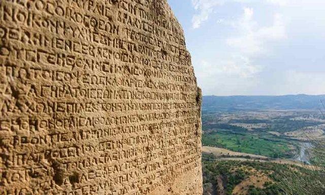 Learn Greek Language