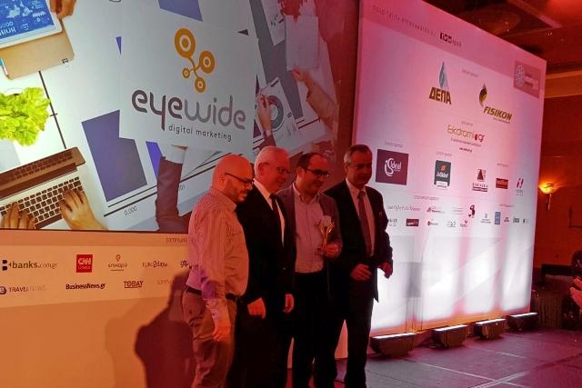 Eyewide Greek Hospitality Awards 2018 1
