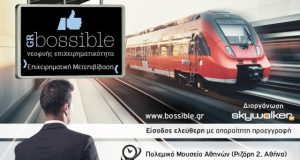 bossible