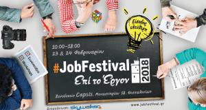 jobFestival1600x900