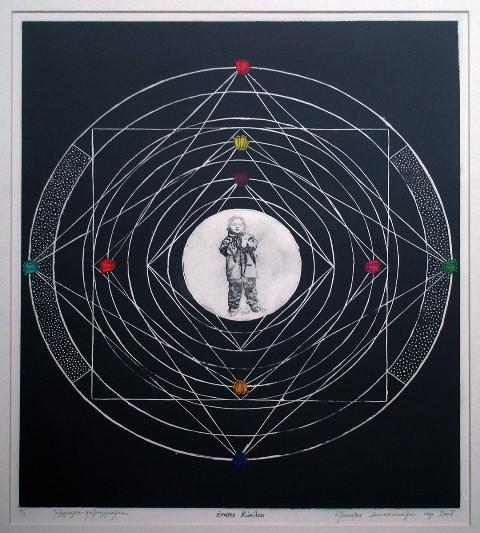 Ελισάβετ Διονυσοπούλου 9ος κύκλος....ξυλογραφία χαλκογραφία ψηφιακή εκτύπωση 45x55 εκ.