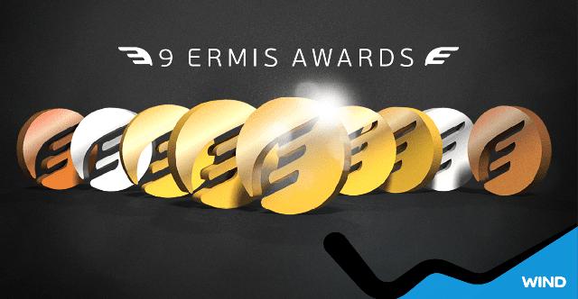 Ermis AWARDS