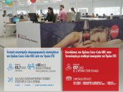 OTE Group CC HBC IT Support Infographic GR