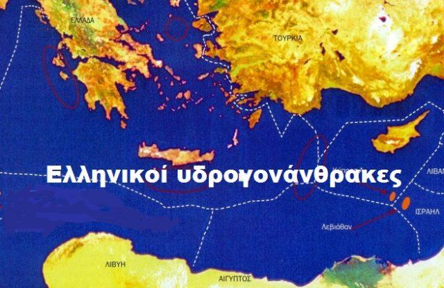 gas crete greece2