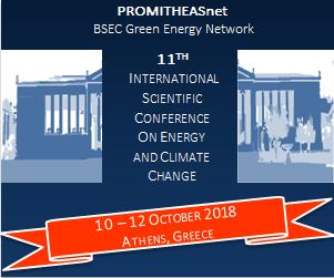 promitheas net 300x250 banner