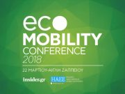 EcoMobility Conference 2018