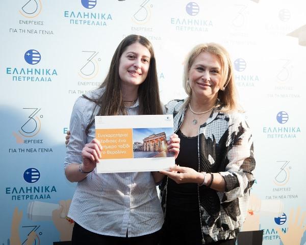 4 κλήρωση Θεσσαλονίκη