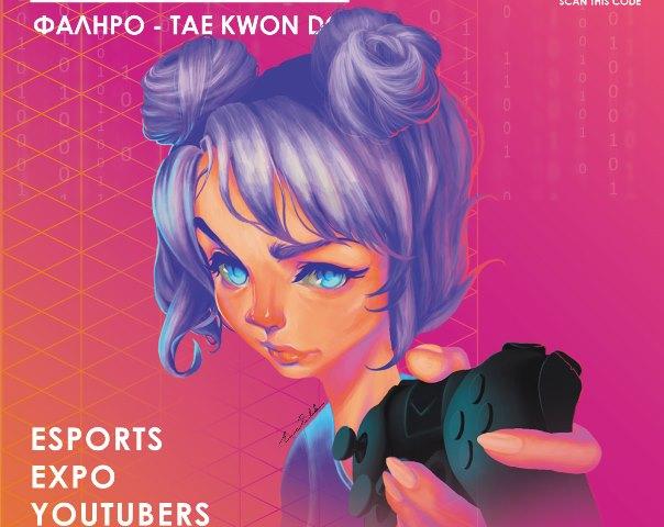 Gameathlon Poster