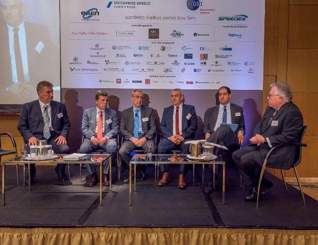#GEF 2017 (Greek Exports Forum)