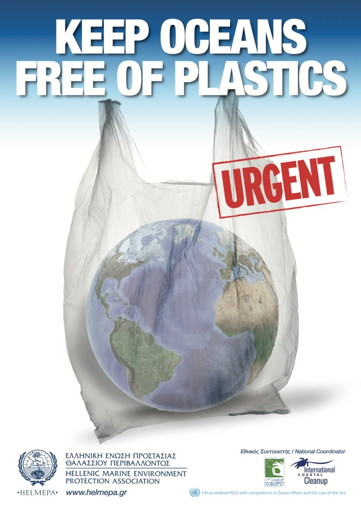 HELMEPA Summer Campaign Poster 2018 plastics