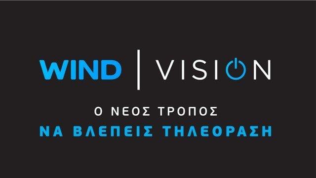WIND VISION black bg