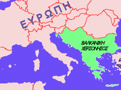 Balkans01