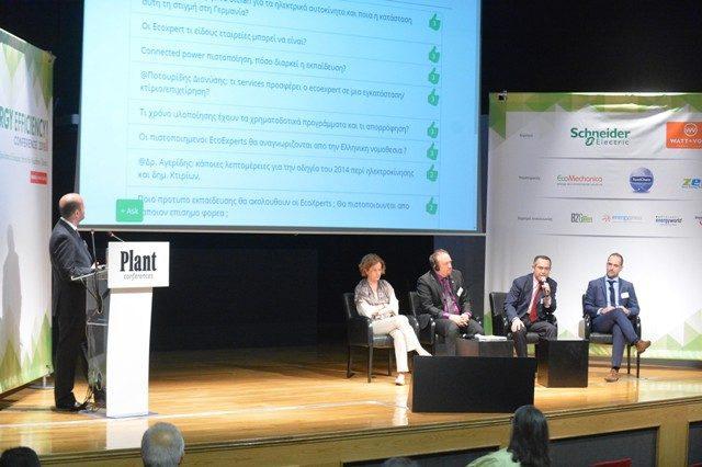 Energy Efficiency 2018 panel