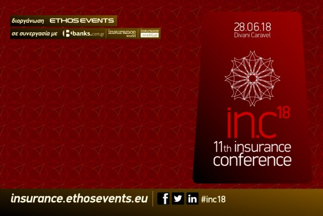 11th Insurance Conference