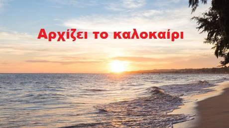 beach 3264058 1920