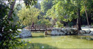 Εθνικού Κήπου