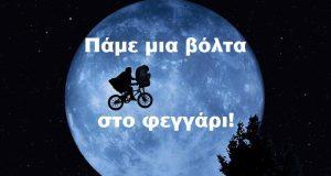 que proporcion de la luna podemos ver sobre la tierra ampliacion