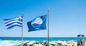 Γαλάζιες Σημαίες
