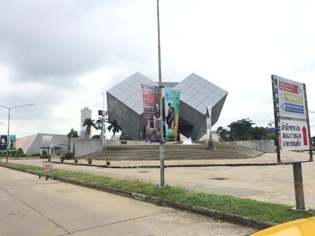 10 Το Εθνικό Μουσείο Επιστημών της Ταϊλάνδης