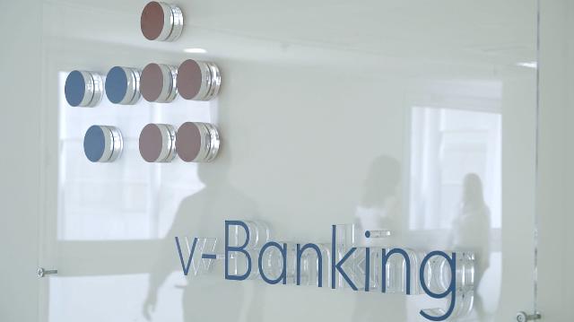 COSMOTE Eurobank v Banking 1