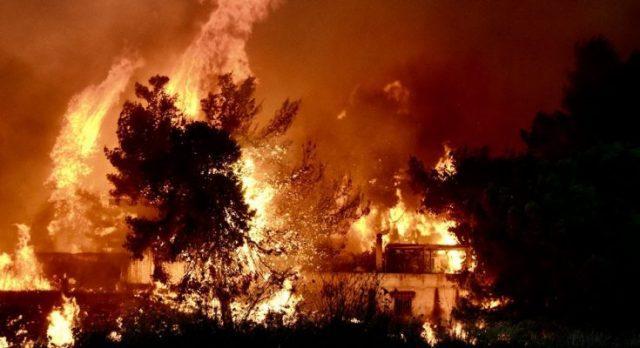 πυρκαγιές