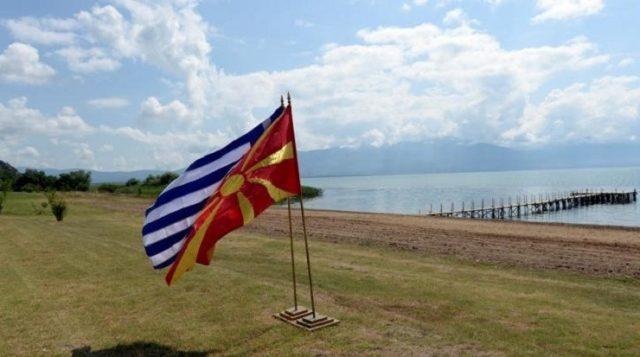 Made in Macedonia