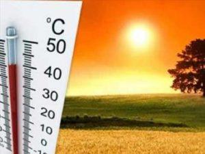 υψηλες θερμοκρ