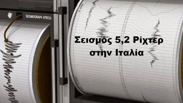 18fc8a seismos 1