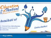 Education Festival 2018
