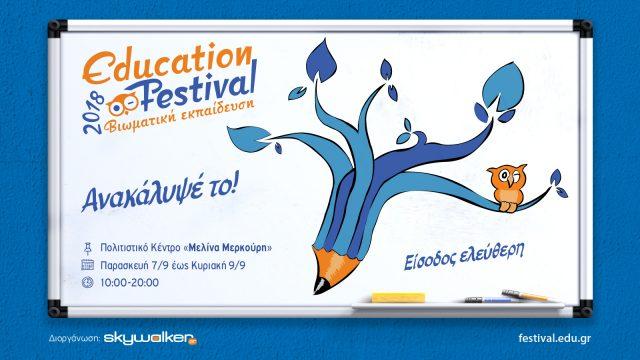 Education Festival 2018