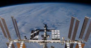 Διαστημικό Σταθμό