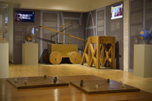 Μουσείο Ελληνικής Τεχνολογίας
