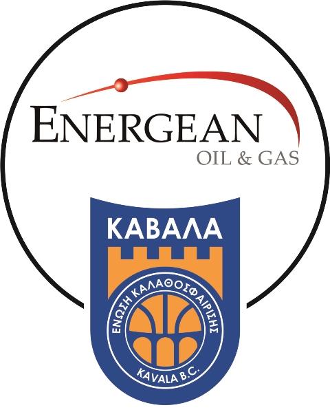 Energean Kavala BC, Λογότυπο