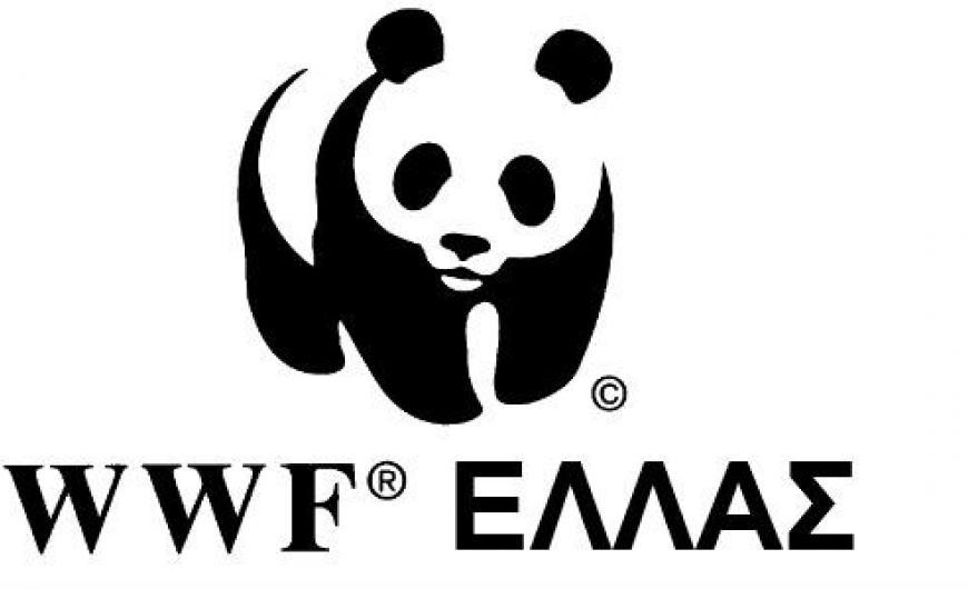 Αποτέλεσμα εικόνας για wwf ελλας συνεργασια