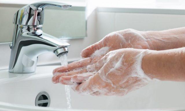Πλυσίματος Χεριών