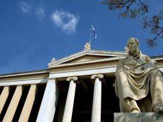 ελληνικά πανεπιστήμια
