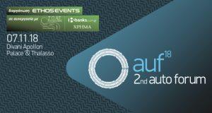 2nd Auto Forum