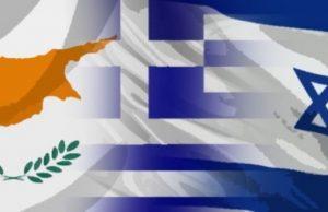 Greece Cyprus and Israel e1454060661697