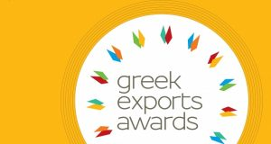 Greek Exports Awards