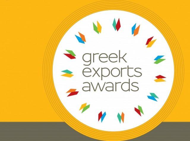 Greek Exports Awards