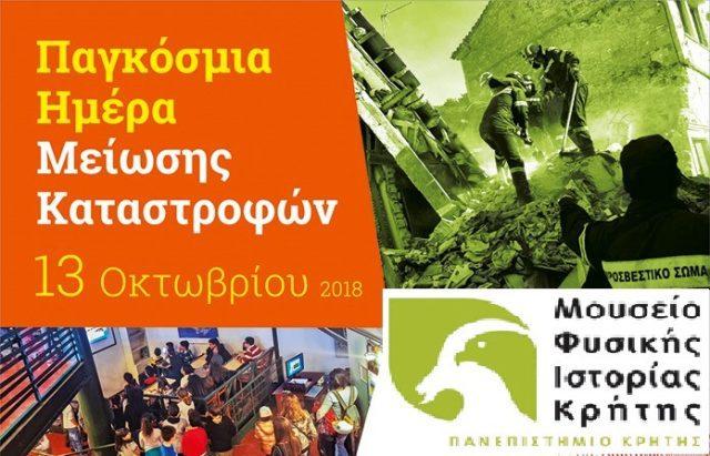 WEB Αφίσα