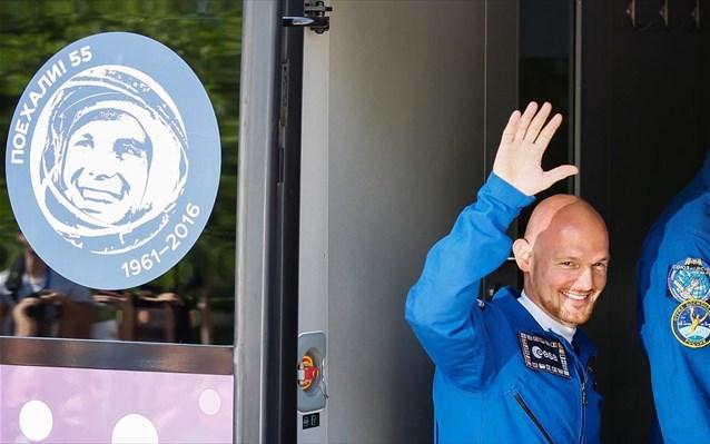 Διεθνούς Διαστημικού Σταθμού