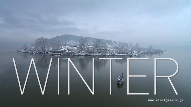 Χειμώνας 365 day destination