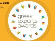 Greek Exports Awards 2018