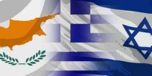 Greece Cyprus and Israel e1454060661697 300x150