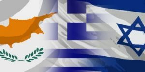 Greece Cyprus and Israel e1454060661697 300x150
