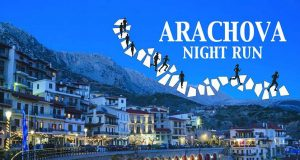 arachova night run